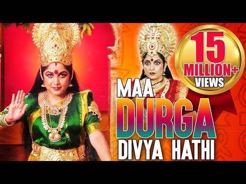 Maa Durga Divya Haathi (2016) HD - Dubbed...