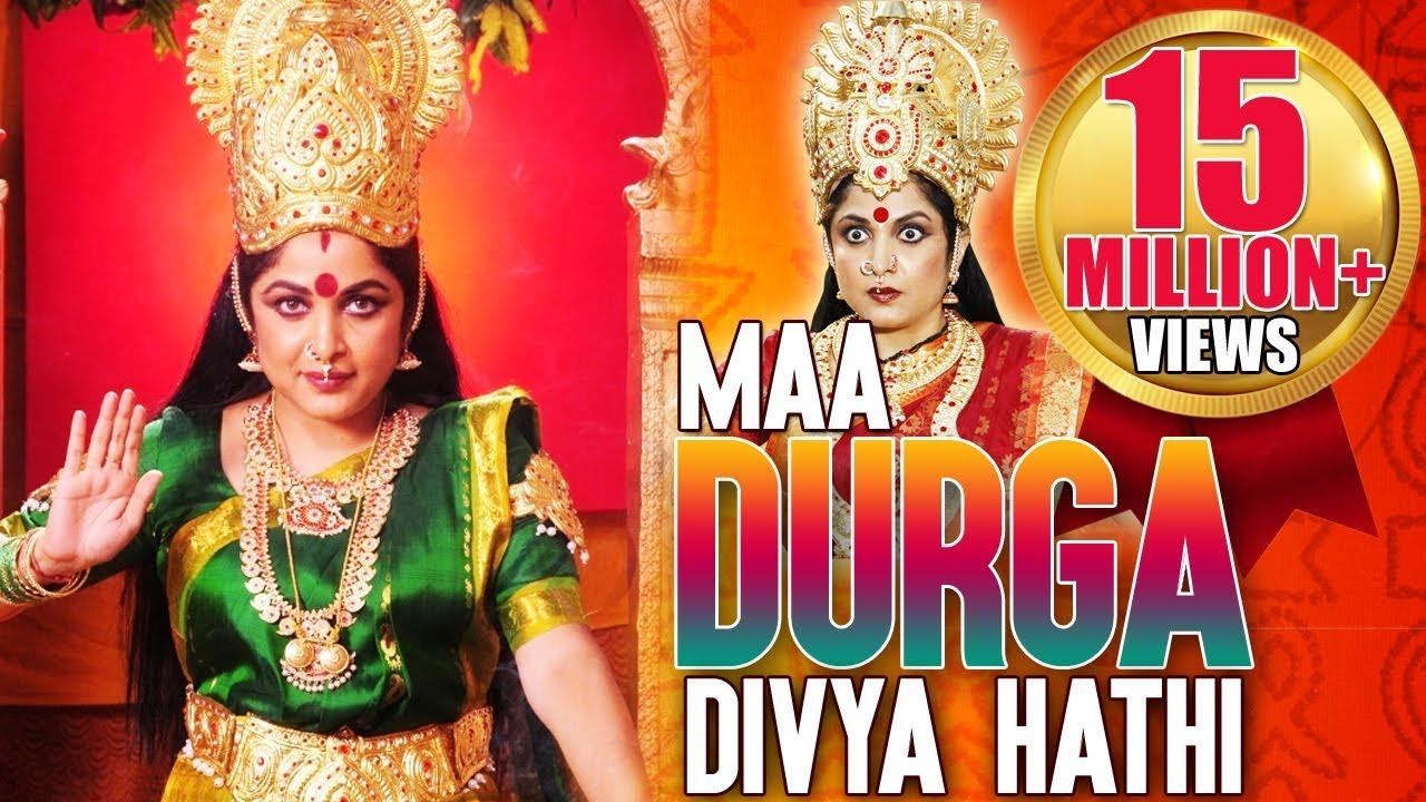 Maa Durga Divya Haathi (2016) HD - Dubbed Hindi Movies 2016 Full Movie | Ramaya Krishnan