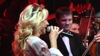 Смотреть клип Наталия Гордиенко - Lei-La-Lei