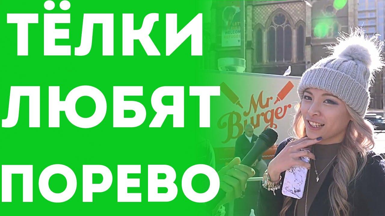порно на русском apk