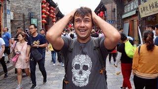 #6 Китай. Жесть на вокзале. Скоростной поезд. Фейковый город