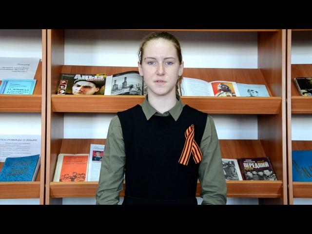 Изображение предпросмотра прочтения – ЕкатеринаКолесникова читает произведение «Он не вернулся из боя...» В.С.Высоцкого