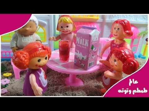 baby doll drinks milk  toys Baby Doli play , fun toys for kids
