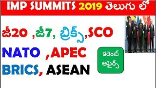 Download Imp Summits 2019 In Telugu Useful for All Competitive exams |Rrb Ntpc, group d ,Banks Mp3 and Videos