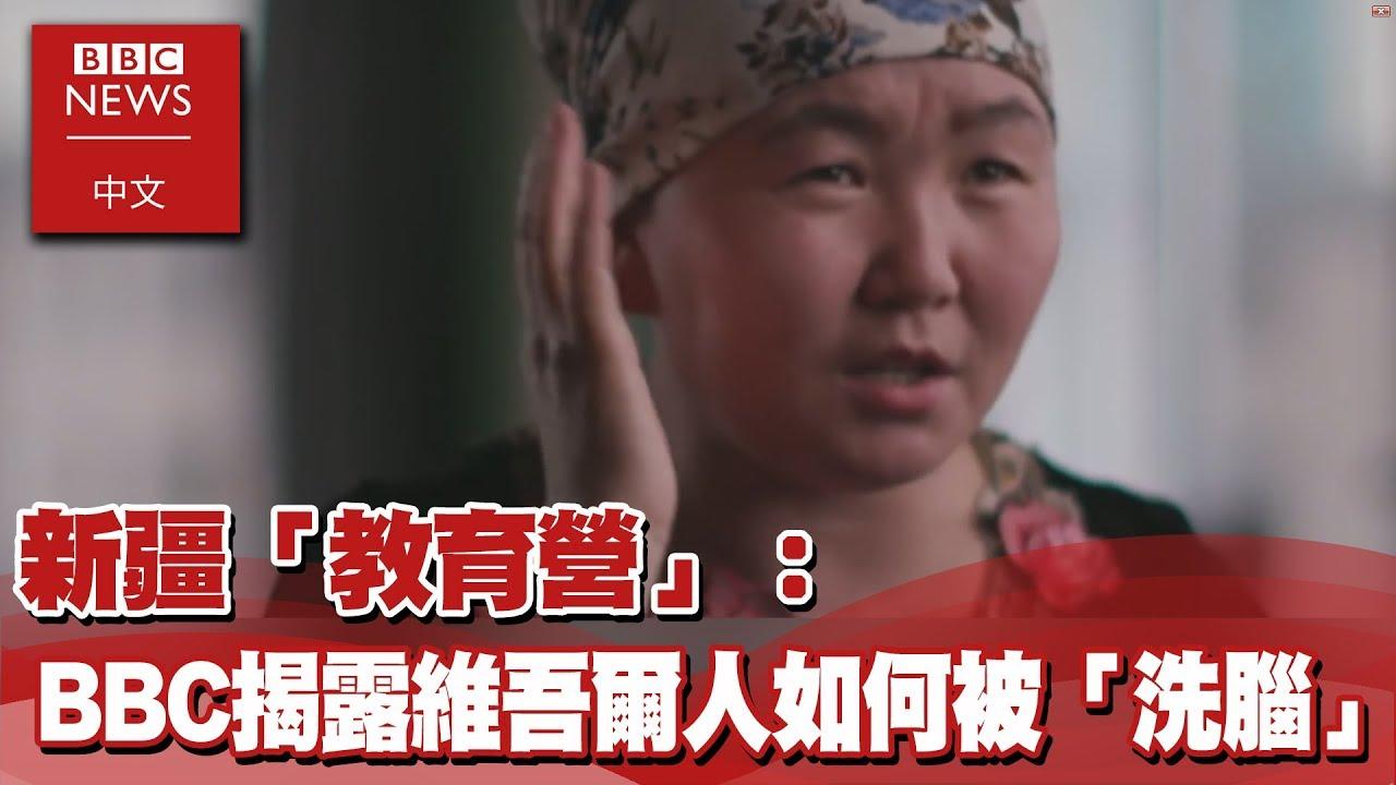 「維吾爾小學在教育」的圖片搜尋結果