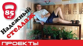 видео Шкаф на балкон своими руками: как правильно сделать и рассчитать?