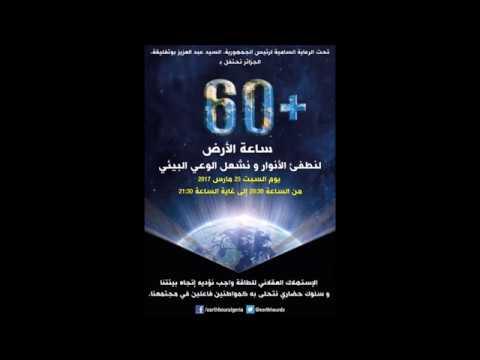 Emission Ecolo sur la radio Algérie international