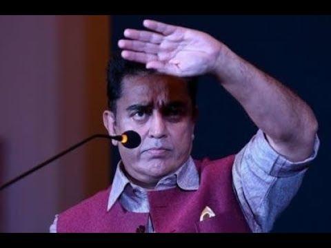 Kamal Bold speech   Highlights of Kamal Haasan Speech   Maiam Whistle