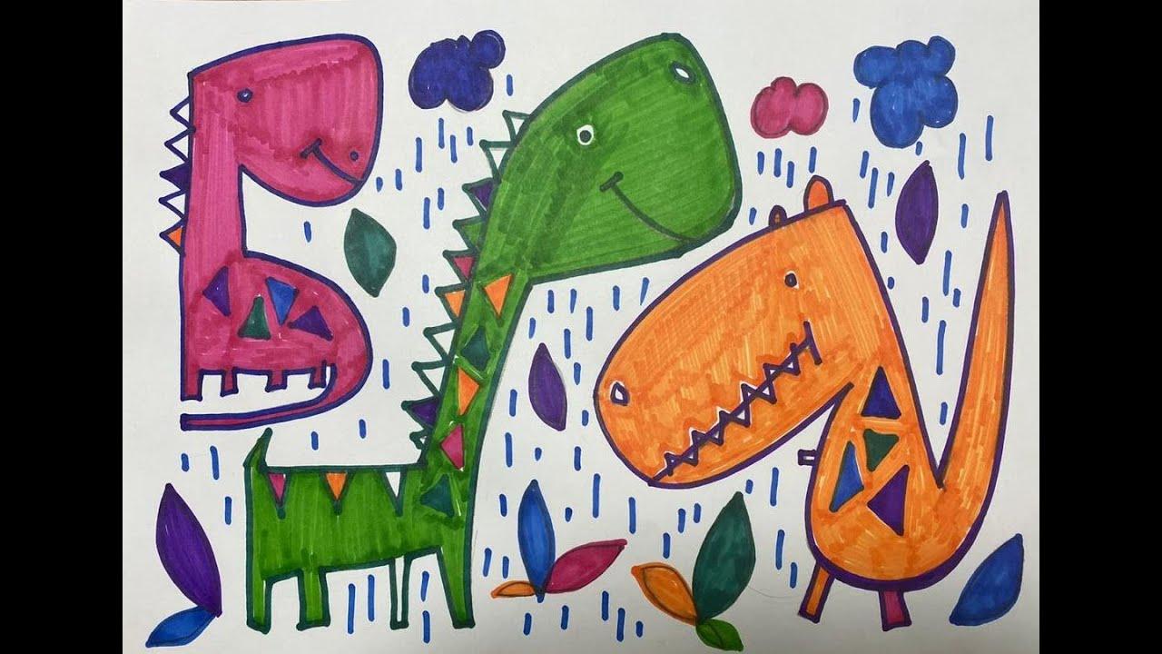 Как нарисовать Динозавра? Урок рисования для детей от 4-х ...