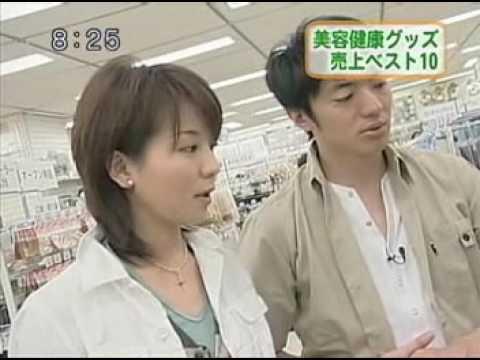 お宝 女子アナ 大橋未さん  東急ハンズロケでしゃがんだ時に腰パンチラ。
