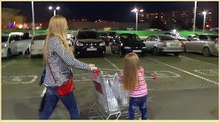 VLOG: Семейная прогулка в магазин продуктов Гипермаркет Going to the store products Hypermarket