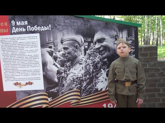Изображение предпросмотра прочтения – АлександрВасильченко читает произведение «Константин Симонов. Жди меня и я вернусь...» К.М.Симонова
