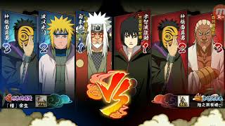 Gameplay Naruto Mobile Fighter (Android Tencent Game)