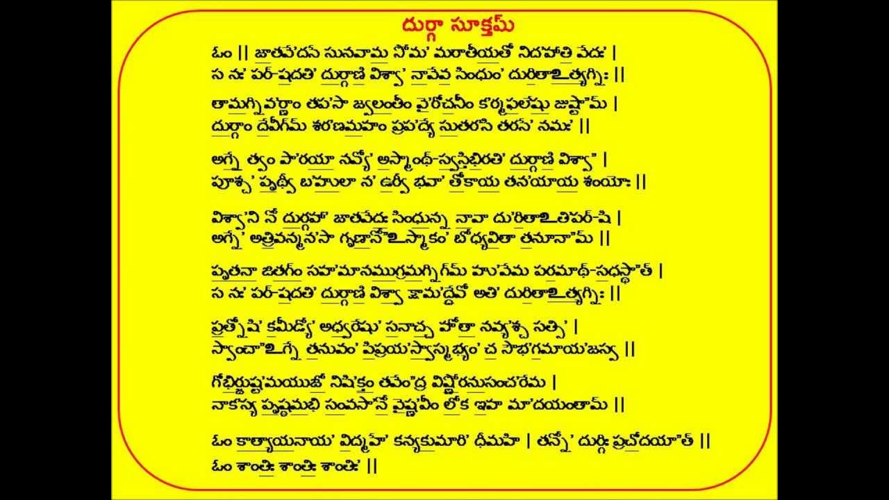 Durga Kavacham In Telugu Pdf