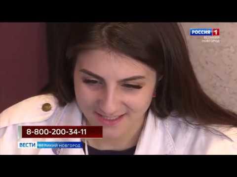 ГТРК СЛАВИЯ Вести Великий Новгород 26 03 20 вечерний выпуск
