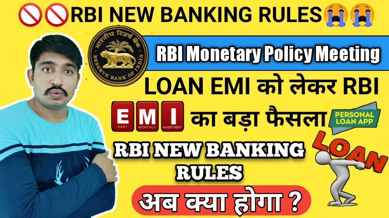 RBI Monetary Policy New Rules on Loan EMI.RBI New Banking Rule from Jan 2021 on Loan & Transactions.