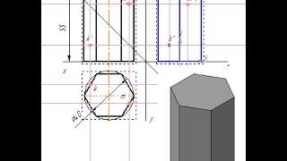 Видеоуроки КОМПАС 3D. Урок 4  Как создать чертеж и найти проекции точек на пирамиде и призме 1 часть