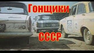 Советский Автоспорт СССР Ралли,  Гонщики 1972