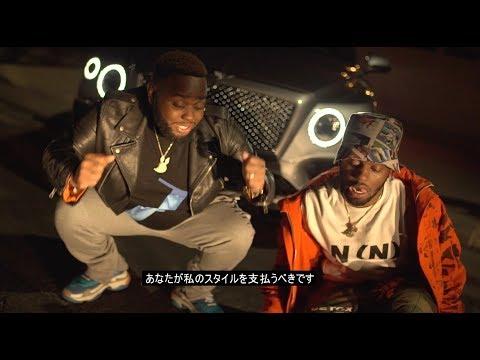 "24Hrs x MadeinTYO - ""Cap"" (Official Music Video)"