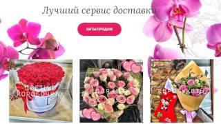 Цветы в Алматы - Лучший сервис доставки - 101podarok.kz(, 2017-04-19T16:10:04.000Z)