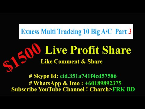 how-to-make-money-in-exness-multi-trading-10-big-a/c-part3-(2020/06/24)-(time-20.20.17)