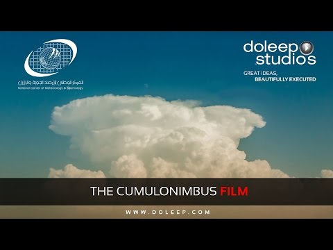 The Cumulonimbus Film - FILMS AND DOCUMENTARIES Making Service