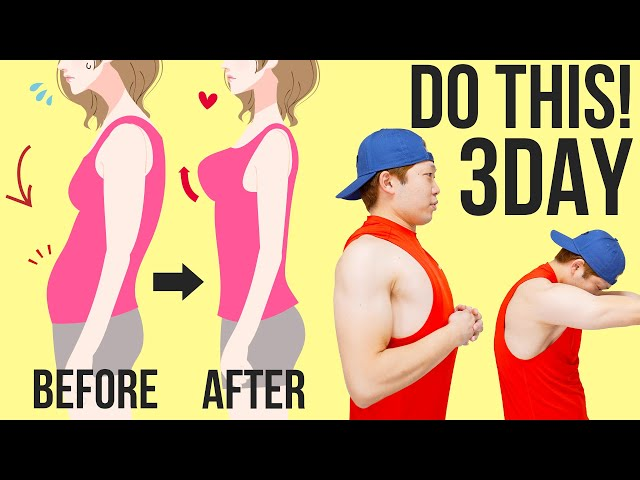 [3 days] Beautiful collarbone & shoulder blades exercise