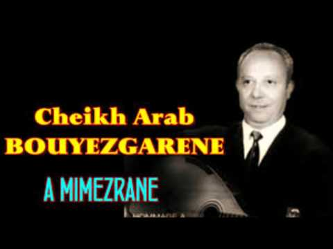 Chanson kabyle trés ancienne-