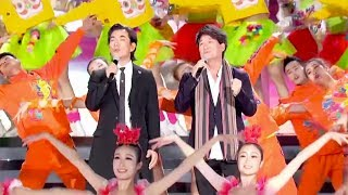 Spring Festival Gala 2019: Singers bring back famous song 'Friends'