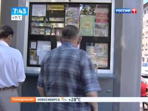 У россиян появится реальная возможность выиграть джекпот