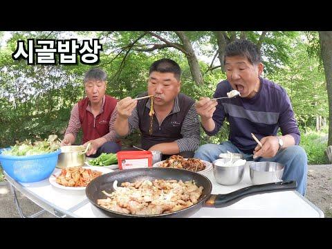 맛있는 시골 스타일 밥상 [Korean Set Menu]
