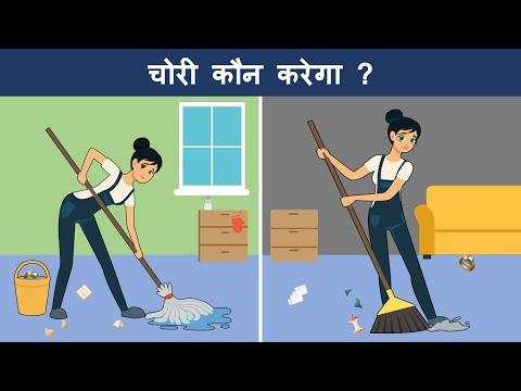 Hindi Paheliyan To