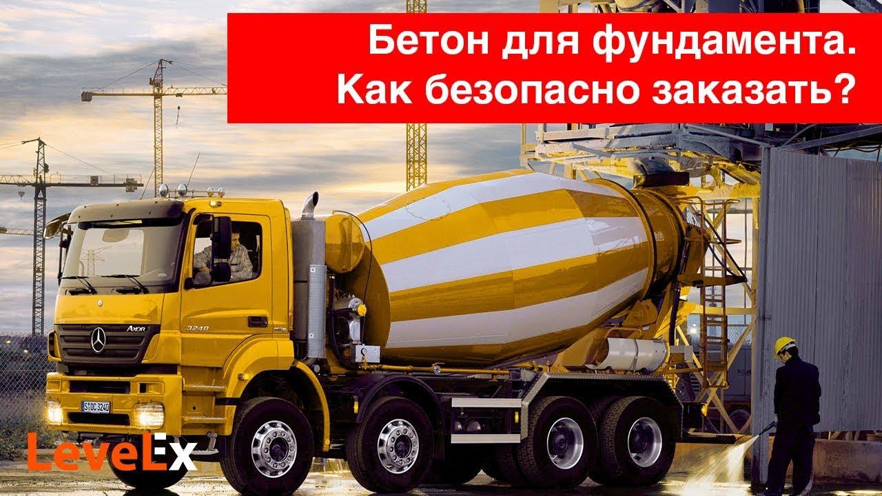 Ижевск заказать бетон свк бетон екатеринбург