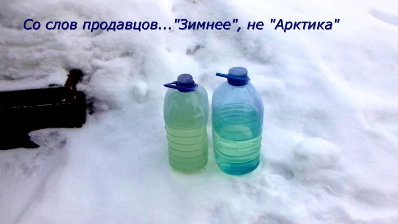 Купить дизельное топливо оптом скидки до 10500 рублей!. Доставка дизельного топлива оптом за 3 часа по московской области. Купить солярку оптом по низкой цене.