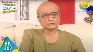 Taarak Mehta Ka Ooltah Chashmah - Episode 207 - Full Episode