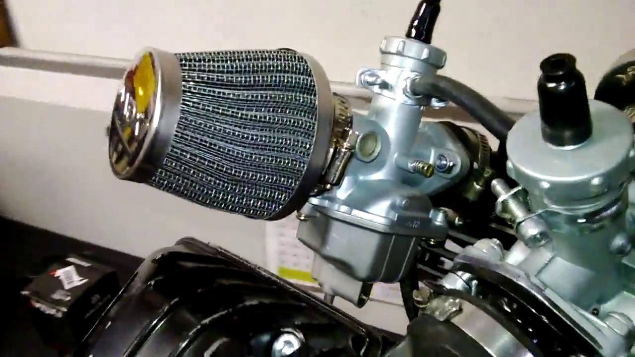 Carburetor PZ 27