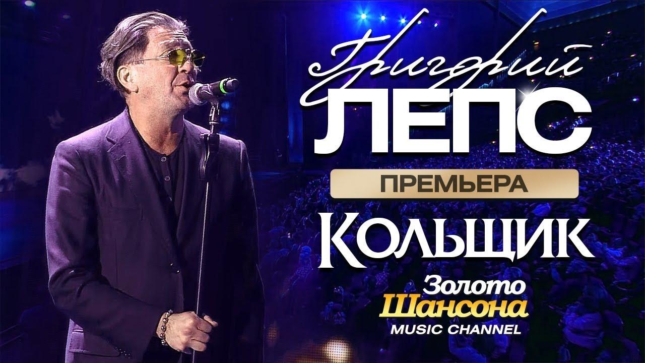 leps-visotskiy-kontsert-smotret-onlayn-devki-trogayut-huy-porno