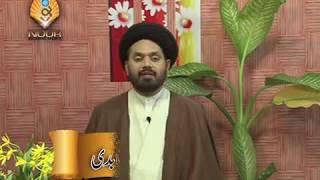 Lecture 6 (Nikah) Istikhara by Maulana Syed Shahryar Raza Abidi