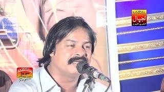 Kehra Niya Niberiyoun | Hameed Ansari | Sindhi Songs 2017 | Lajpal Enterprises
