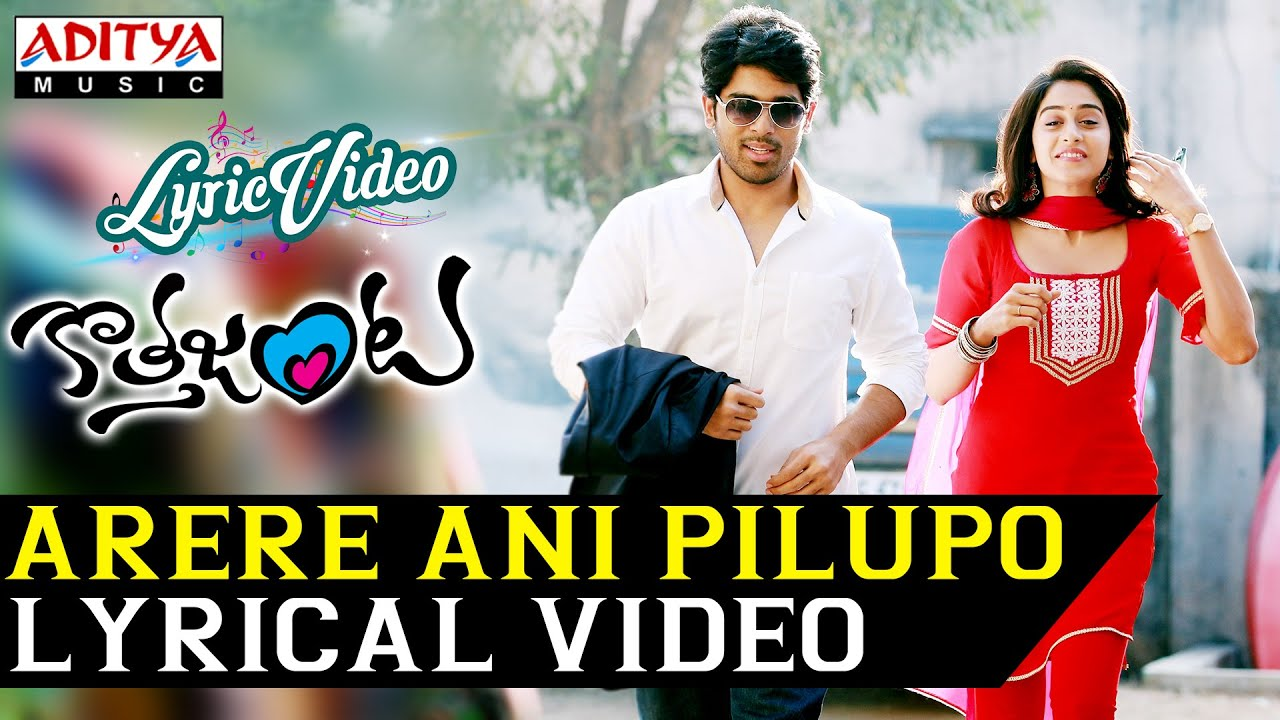 Arere Ani Pilupo Video Song With Lyrics Ii Kotha Janta Songs Ii