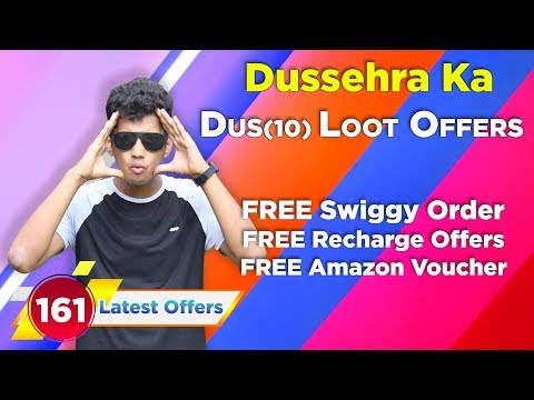 Latest Offers #161 – FREE Swiggy Order, Recharge, Amazon Voucher offers | Dekh Review (Hindi/Urdu)