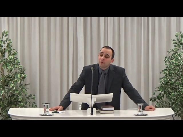 Θέμης Σλούκας 24-12-2018 | Α' Σαμουήλ θ' 1-11