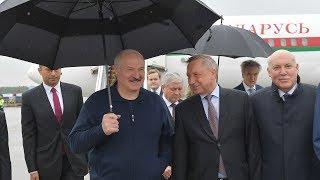 """Смотреть видео Лукашенко: """"Питер - это родное"""". Президент Беларуси прибыл с официальным визитом в Россию онлайн"""