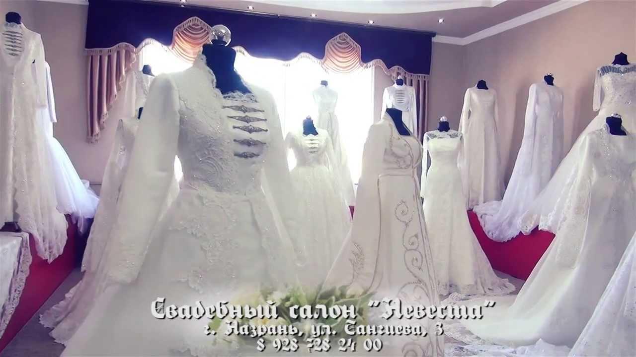 503960f60d91ebf Свадебный салон