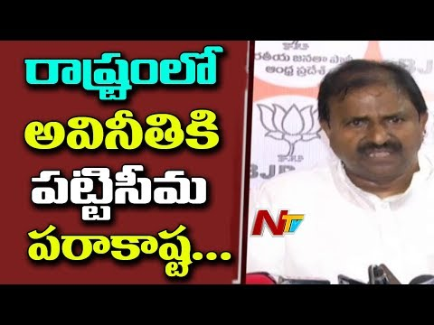Somu Veerraju Comments on CM Chandrababu Over Corruption in Pattiseema Project || Polavaram