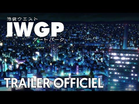 Ikebukuro West Gate Park | Trailer Officiel