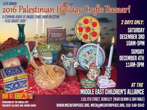 Palestinian Crafts Bazaar