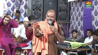 tere bina koi nahi rammehar mahla haryanvi bhajan latest bhajan mor bhakti bhajan