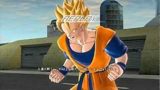 Raging blast2  【悲惨な未来】 未来悟飯 VS 人造人間17号&18号 thumbnail