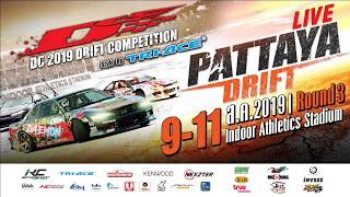 DC2019 PATTAYA DRIFT สนามที่ 3 ⭐️DRIFT COMPETITION Style By TRI-ACE⭐️